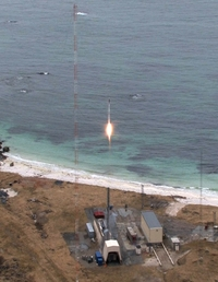 Ares_nammo_rocket_launch